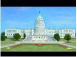 Capitolul din Washington D.C., SUA